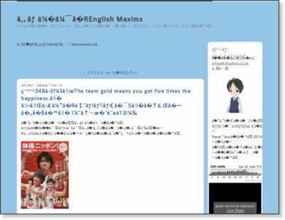 0000-mojibake_blog.jpg