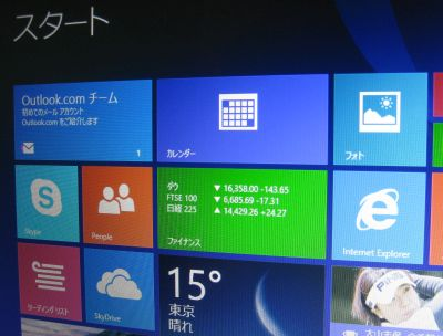 0000-windows_8.1.jpg