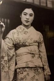 0196-matsuei_1934.jpg