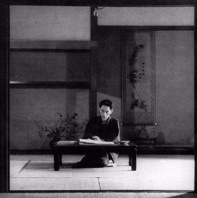 0196-yasunari_kawabata_c1946.jpg