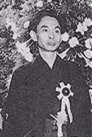 0196-yasunari_kawagbata_1951.jpg