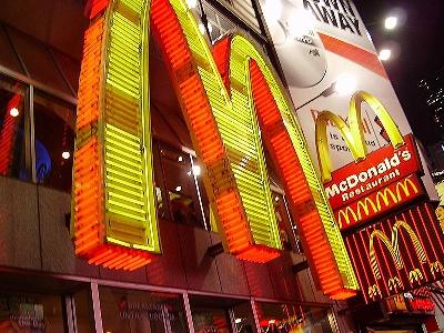 0210-mcdonalds_times_square_new_york_city.jpg