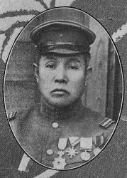 0341-lieutenant_shirase_nobu_as_commander_of_the_japanese_antarctic_expedition.jpg
