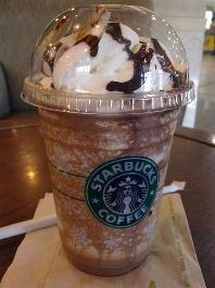 0038-frappuccino.jpg