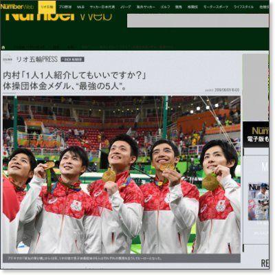 0348-numberweb_uchimura.jpg