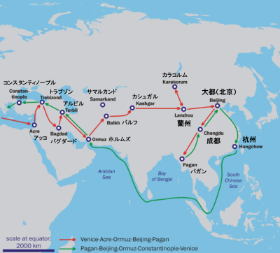 0406-travels_of_marco_polo_jp.png