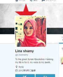 0431-lina_shamy_twitter_profile.jpg
