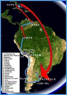 0463-che_guevara-granado_mapa_1er_viaje_1952.jpg
